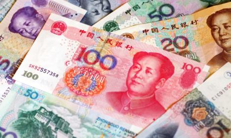 yb-chinese-money