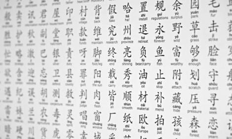 yb-learn-chinese