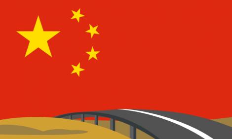 yb-chinese-interchange
