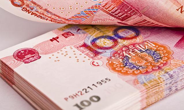 yb-chinese-loans